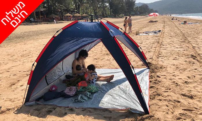 4 אוהל חוף משפחתי - משלוח חינם!