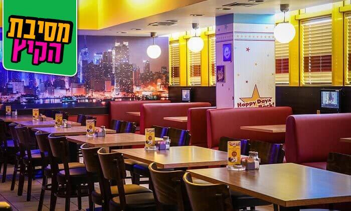 """3 שובר הנחה או 2 ארוחות בוקר במחיר אחת בבית הפנקייק המקורי, נמל ת""""א"""