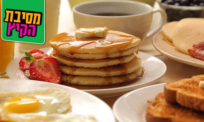 """2 שובר הנחה או 2 ארוחות בוקר במחיר אחת בבית הפנקייק המקורי, נמל ת""""א"""