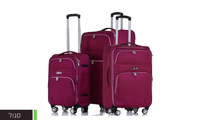 מודיעין סט מזוודות בד ניילון SWISS | גרו (גרופון) YL-61