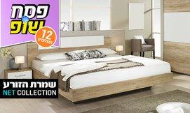 חדר שינה מודרני דגם פלמינגו
