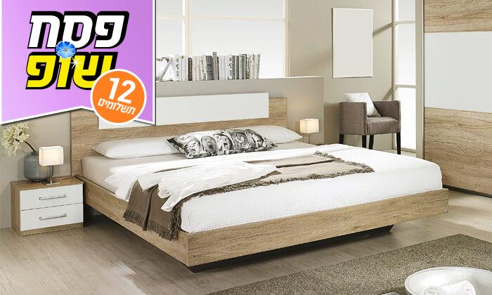 5  שמרת הזורע: חדר שינה מודרני