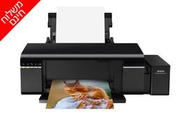מדפסת EPSON לתמונות דיו