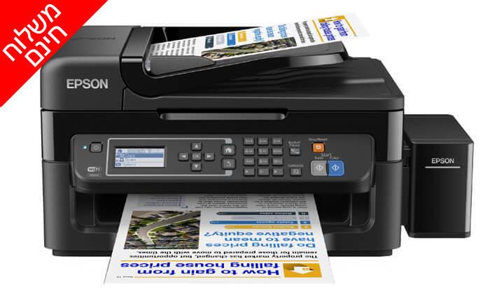 2 מדפסת הזרקת דיו EPSON משולבת אלחוטית - משלוח חינם!