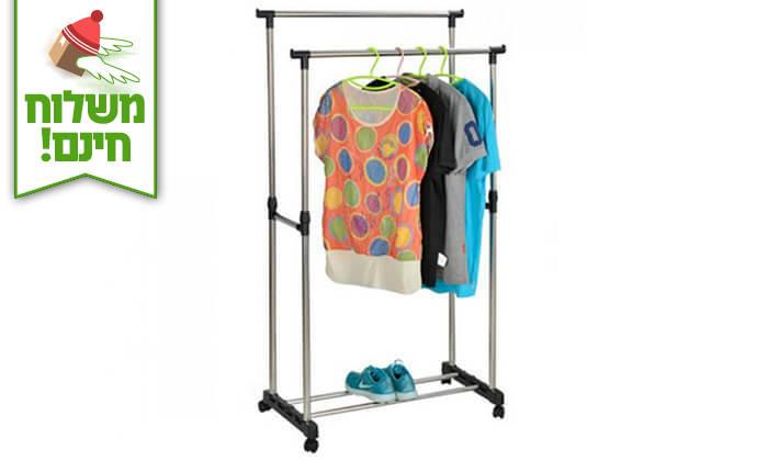 2 מתלה בגדים כפול - משלוח חינם