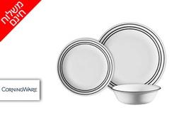 18 צלחות קורנינג במבחר דגמים