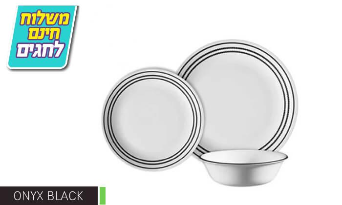 4 סט צלחות CORELLE® מבית קורנינג - משלוח חינם!