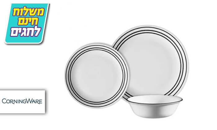 2 סט צלחות CORELLE® מבית קורנינג - משלוח חינם!