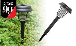 מנורת גינה בשילוב קטלן יתושים
