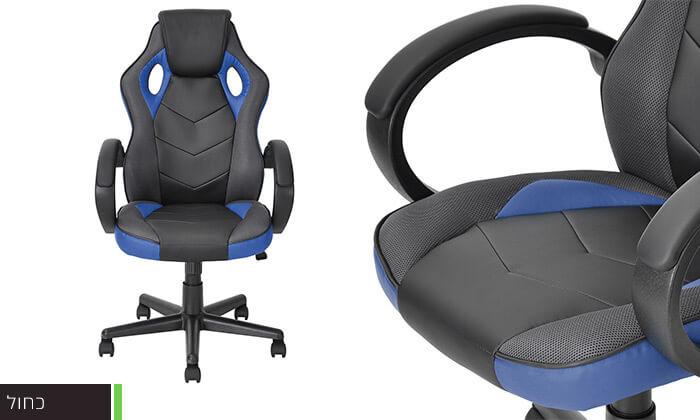 5 כיסא גיימרים Homax כולל גלגלי סיליקון