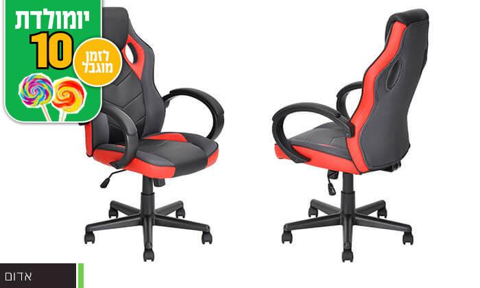 4 כיסא גיימרים Homax כולל גלגלי סיליקון
