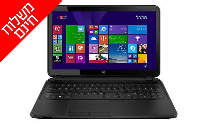 """5 מחשב נייד HP עם מסך """"15.6 - משלוח חינם!"""