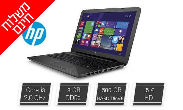 """2 מחשב נייד HP עם מסך """"15.6 - משלוח חינם!"""