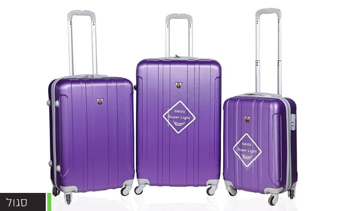 3 מזוודות SWISS קשיחות