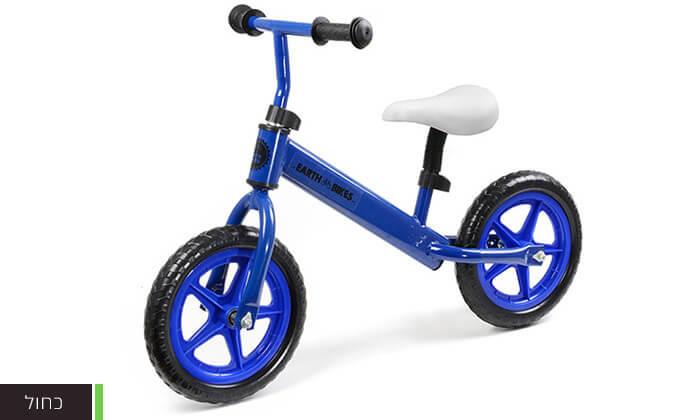4 אופני איזון לילד