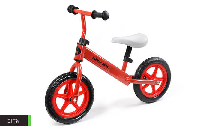 3 אופני איזון לילד