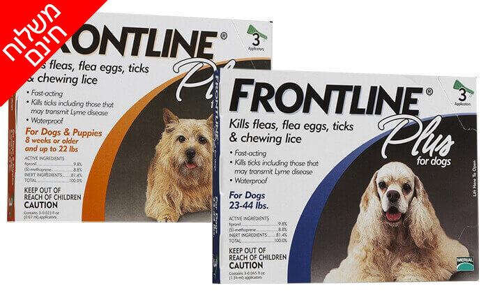 3 אמפולת פרונטליין פלוס לחתולים או לכלבים - משלוח חינם!