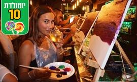 בילוי ב-Paint Pub, ציור בפאב
