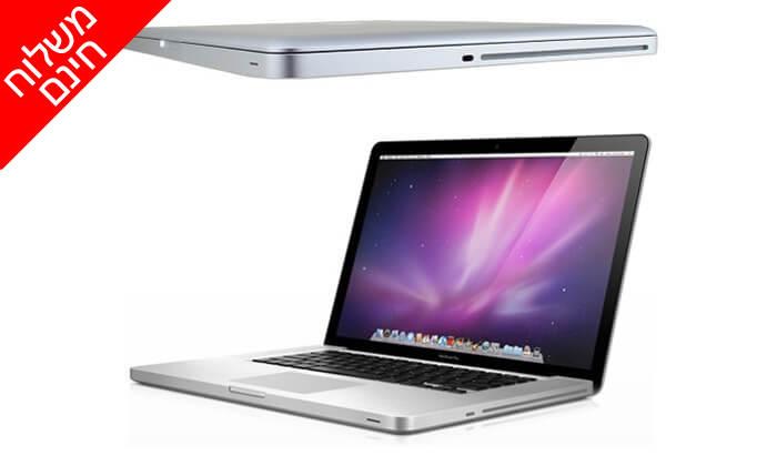 """3 מחשב נייד """"15.4 Apple MacBook- משלוח חינם!"""