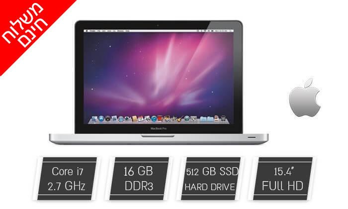 """2 מחשב נייד """"15.4 Apple MacBook- משלוח חינם!"""