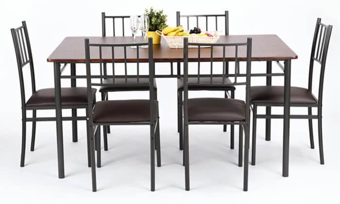 האחרון פינת אוכל עם 6 כיסאות | גרו (גרופון) YP-88