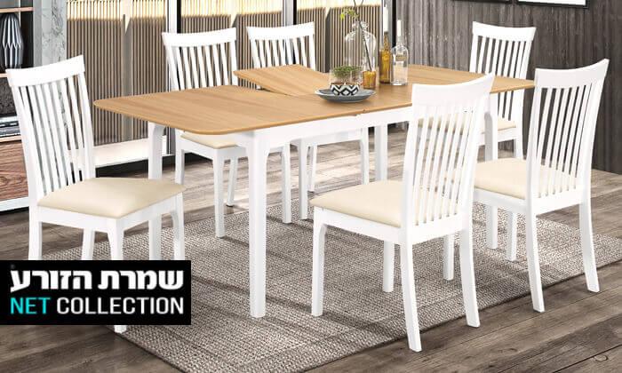 כולם חדשים שמרת הזורע: פינת אוכל נפתחת עם 6 כסאות | גרו (גרופון) RM-88
