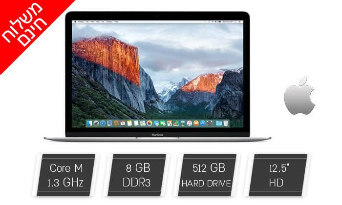 2 מחשב נייד Apple MacBook - משלוח חינם!