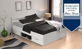 מיטה זוגית עם מגירות