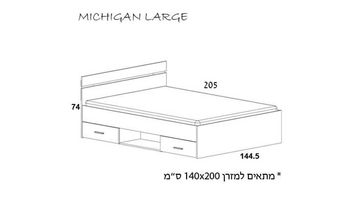 3 מיטה זוגית עם מגירות מבית HOME DECOR