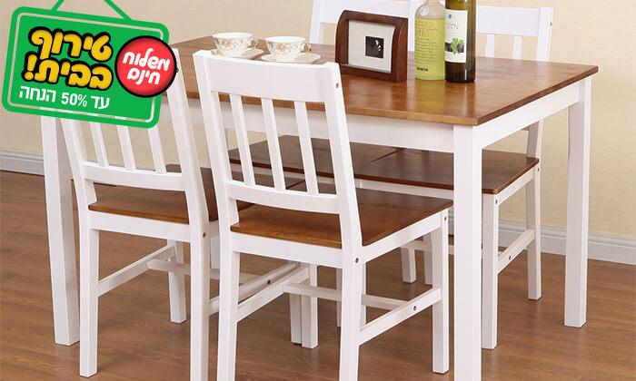 3 פינת אוכל עם 4 כסאות עץ NERON - משלוח חינם!