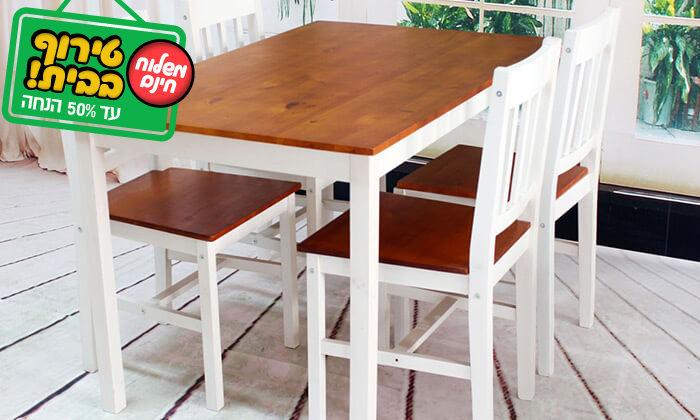 4 פינת אוכל עם 4 כסאות עץ NERON - משלוח חינם!