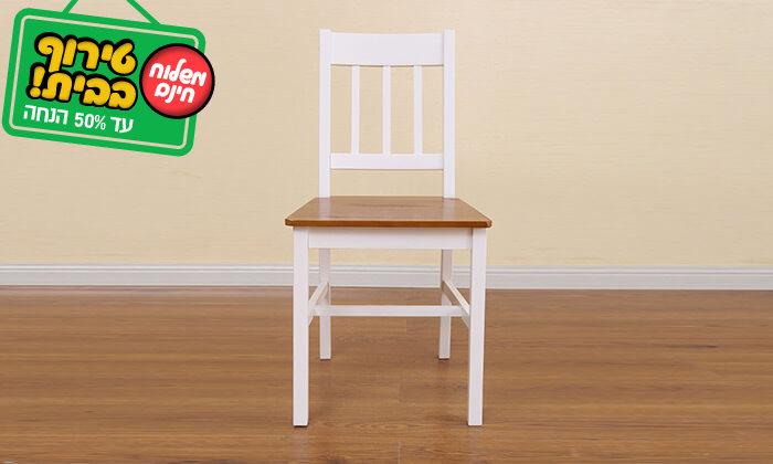 5 פינת אוכל עם 4 כסאות עץ NERON - משלוח חינם!
