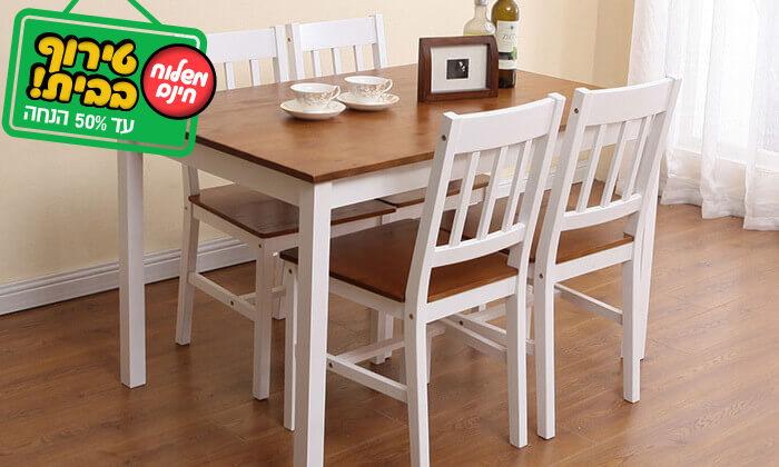 7 פינת אוכל עם 4 כסאות עץ NERON - משלוח חינם!