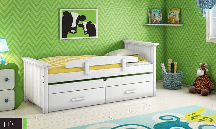 6 שמרת הזורע: מיטת ילדים מעוצבת ב-2 מידות לבחירה