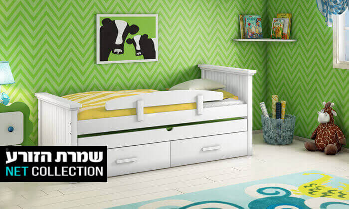 שמרת הזורע: מיטת ילדים מעוצבת ב-2 מידות לבחירה