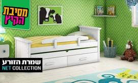 מיטת ילדים מעוצבת דגם לגונה