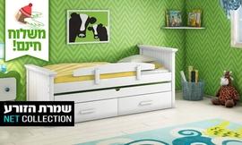 מיטת ילדים דגם לגונה