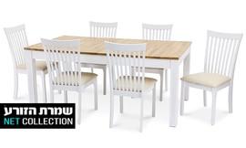 פינות אוכל וכסאות דגם קולוסאום