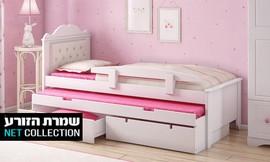 מיטת ילדים פנדורה