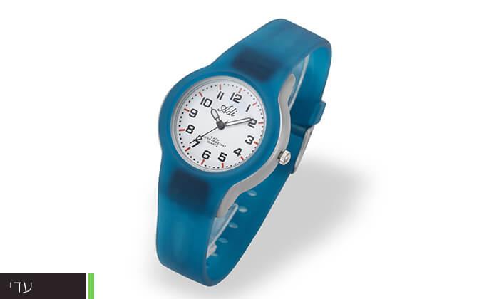 11 שעון יד לילדים
