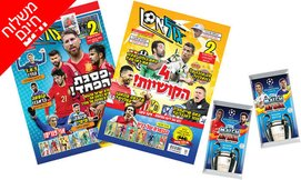מגזין הכדורגל גולאסו