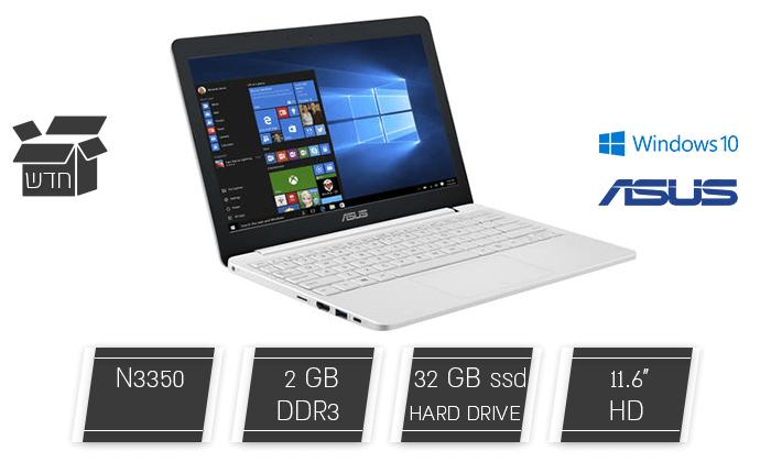 3  מחשב נייד אסוס עם מסך 11.6 אינץ' - משלוח חינם!
