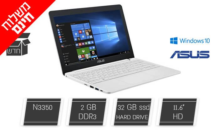 2  מחשב נייד אסוס עם מסך 11.6 אינץ' - משלוח חינם!