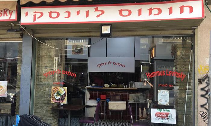 4 ארוחה בחומוס לוינסקי 41 בתל אביב