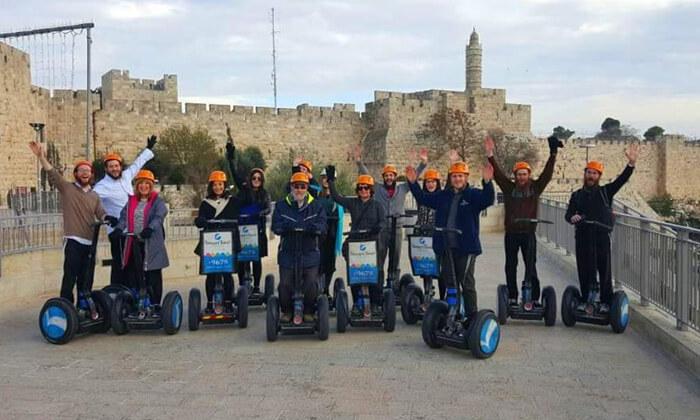 2 SMART TOUR - סיור סגווילילי בירושלים