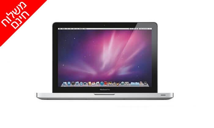 """5 מחשב נייד """"13.3 Apple MacBook Pro  - משלוח חינם!"""
