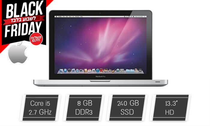 """2 מחשב נייד """"13.3 Apple MacBook Pro  - משלוח חינם!"""