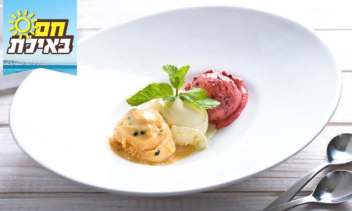 16 ארוחה זוגית בלה סרדין, מסעדת דגים במרינה אילת