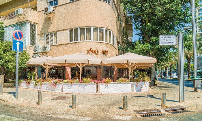 4 ארוחת בוקר זוגית בקפה נמרוד, אבן גבירול תל אביב