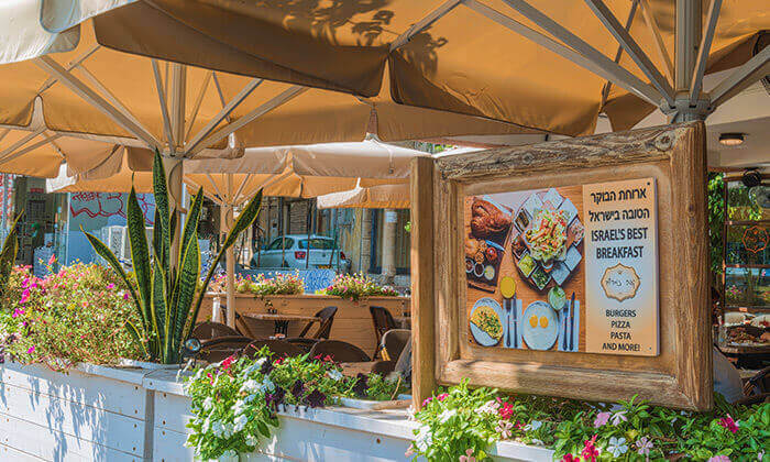 6 ארוחת בוקר זוגית בקפה נמרוד, אבן גבירול תל אביב